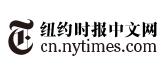 纽约时报中文网