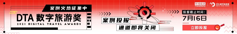 环球旅讯<strong>8455新澳门路线网址-澳门新葡24小时京赌场</strong>邮件