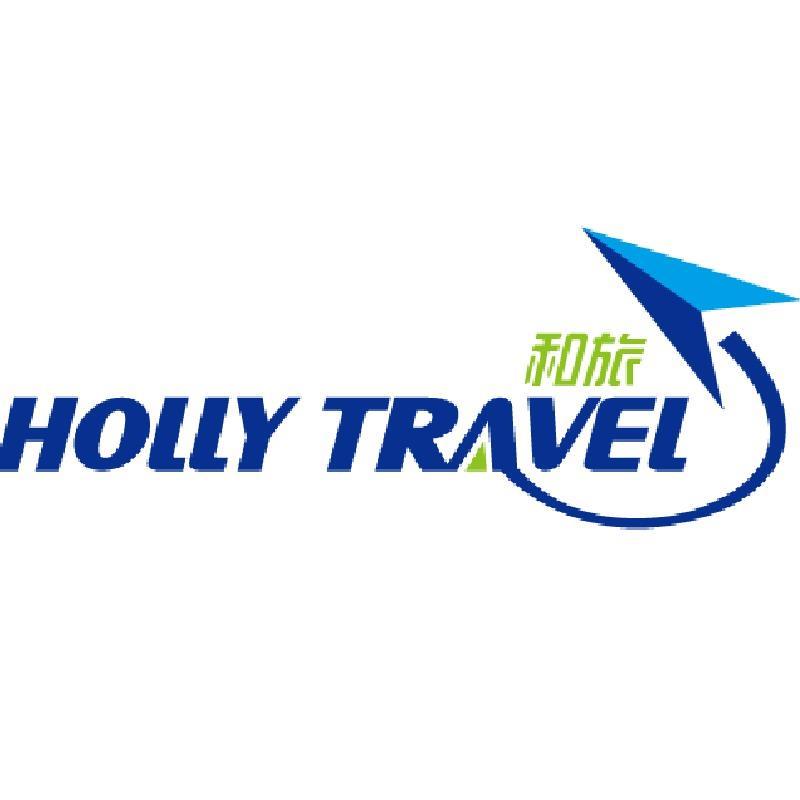 旅连连 和旅国际