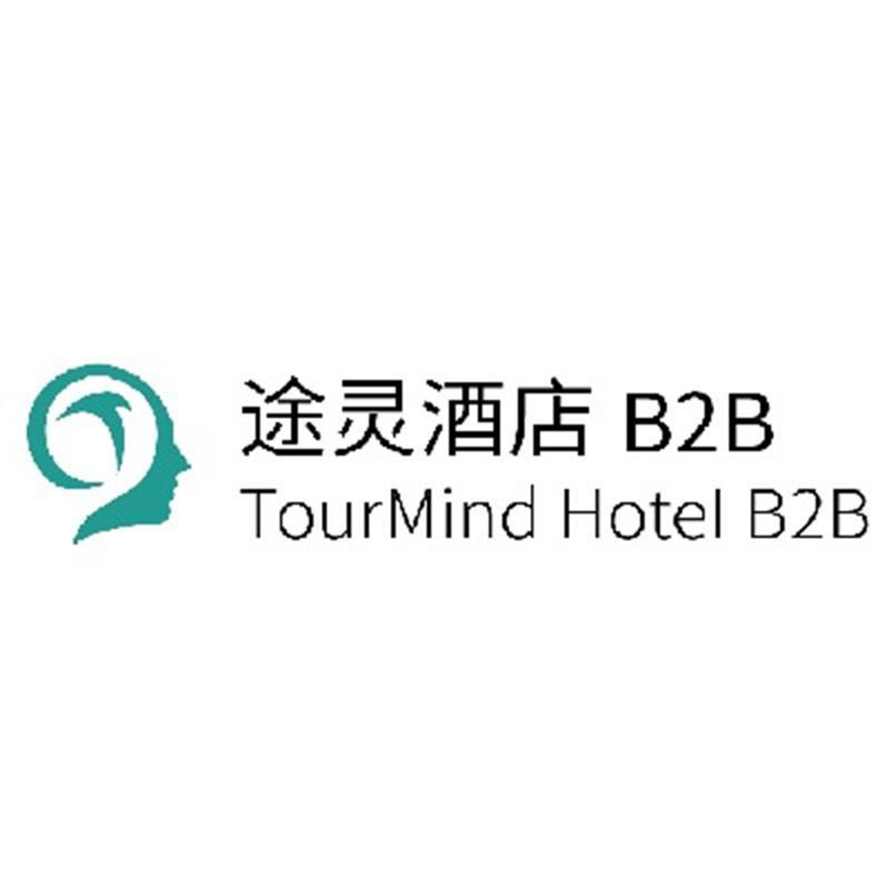 旅连连 途灵酒店B2B