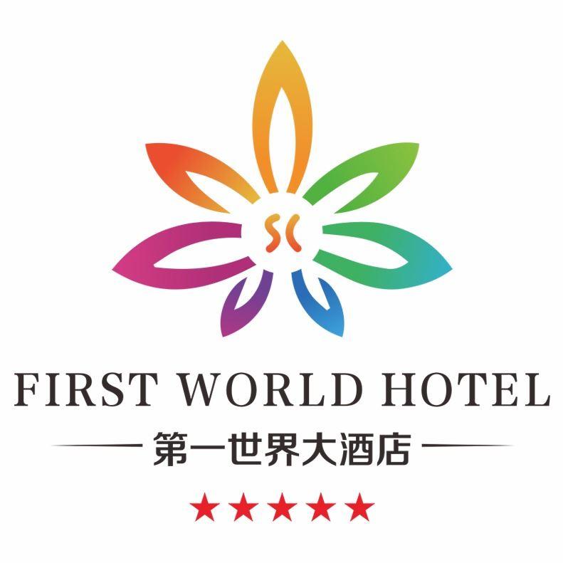 旅连连 杭州第一世界大酒店
