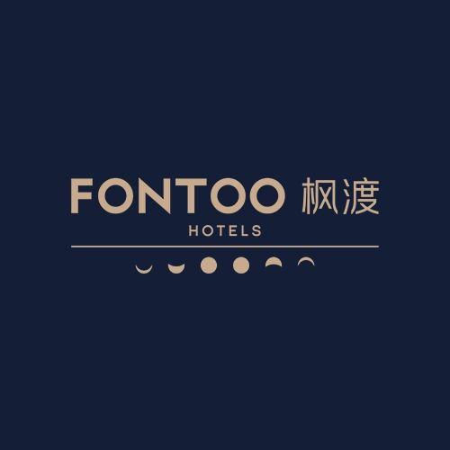 旅连连 FONTOO枫渡酒店