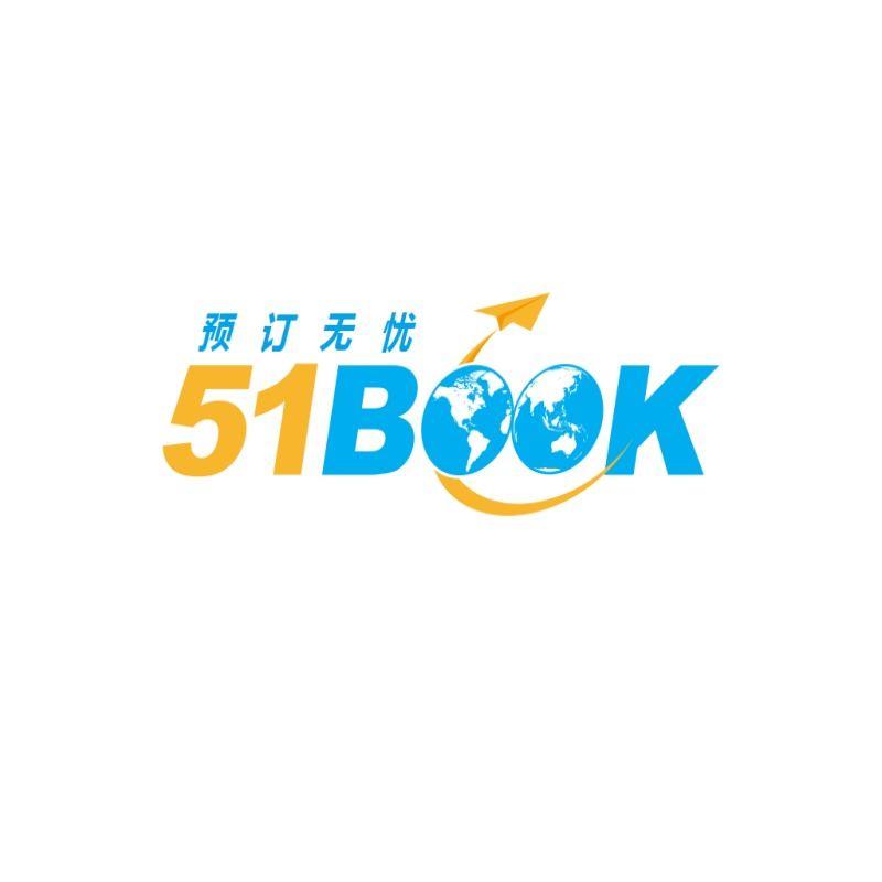 旅连连 51Book
