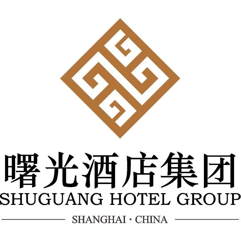 旅连连 曙光酒店集团