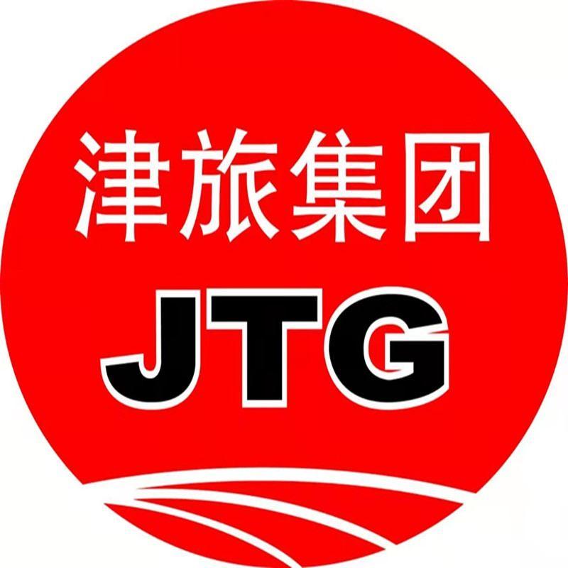 旅连连 天津旅游集团