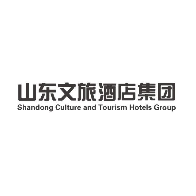 山东文旅酒店集团