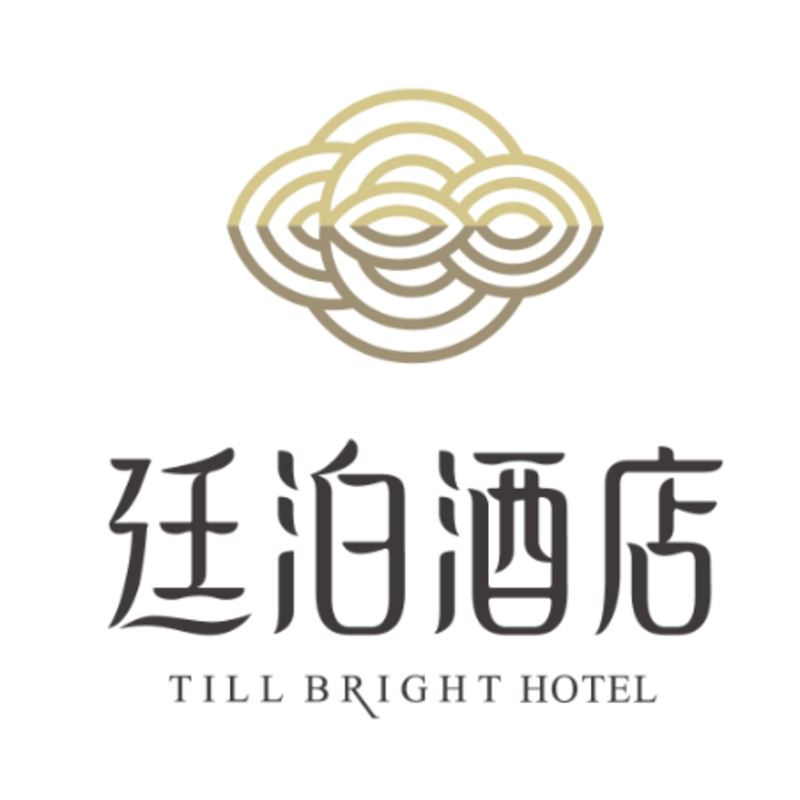 旅连连 廷泊酒店