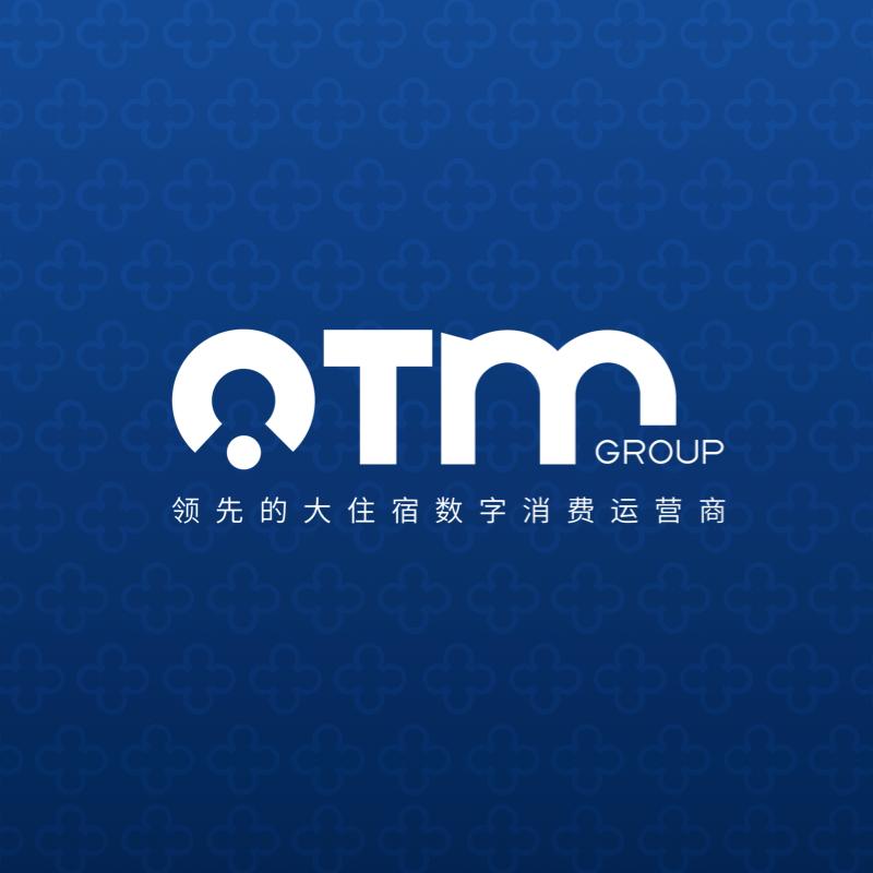 OTM酒店数字营销解决方案