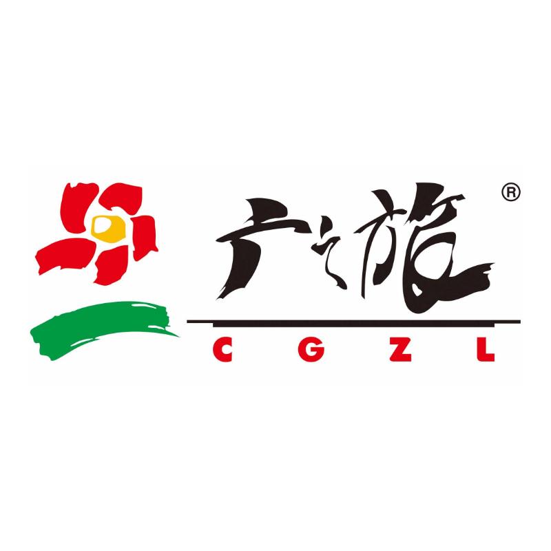 广东排名第一的国有上市旅行社