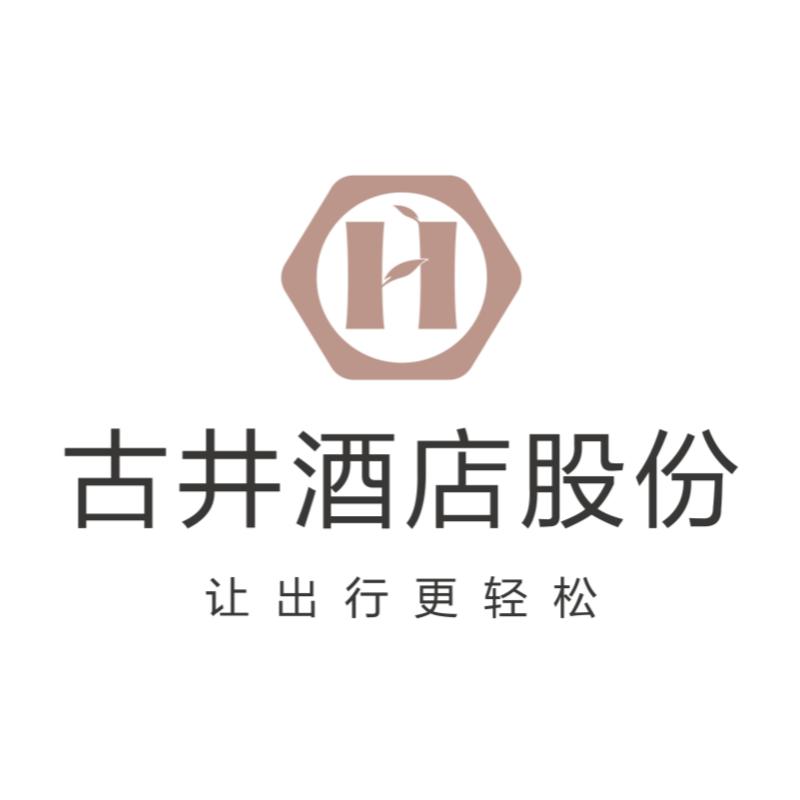 旅连连 古井酒店