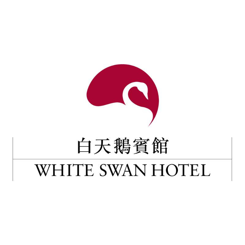 旅连连 白天鹅宾馆